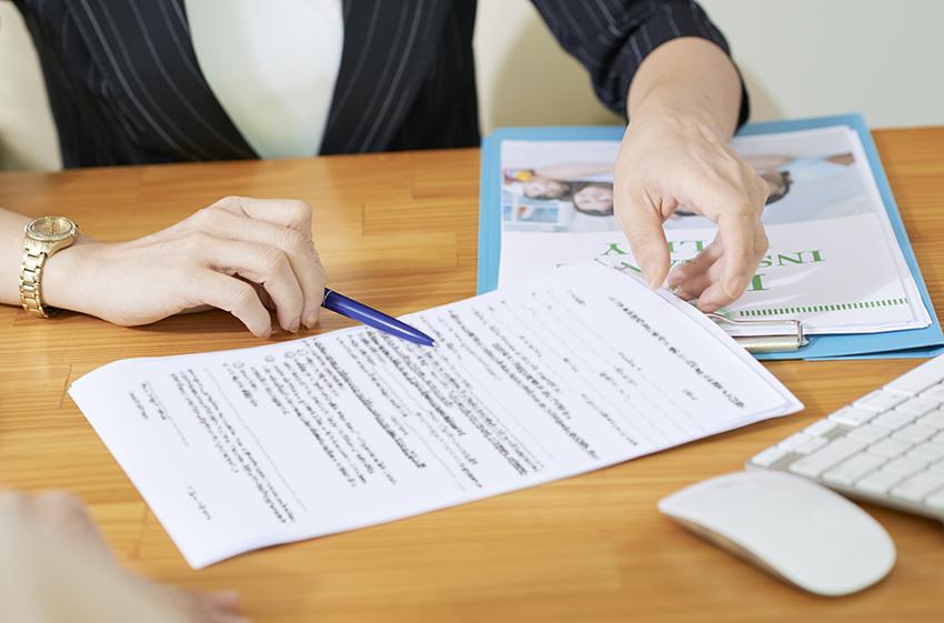 documenti utili